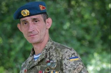 """Фейковый """"подполковник"""". Фото: Facebook"""