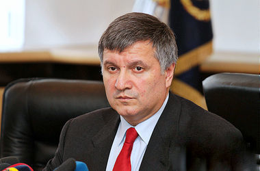 Арсен Аваков. Фото: mvs.gov.ua