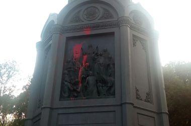 Красной краской испортили монумент. в КГГА Обещают его немедленно отмыть