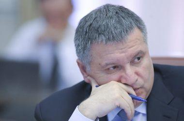 Аваков заявляє про початок реформи пожежної служби. Фото: unn.com.ua