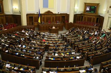 Верховна Рада України ратифікувала меморандум про взаєморозуміння з урядом Великобританії. Фото: AFP