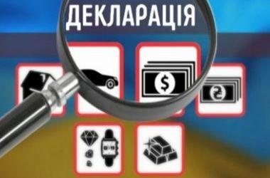 Чиновники внесли ряд изменений в е-декларации. Фото: pravda.com.ua