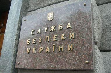 В СБУ розкрили плани Москви. Фото: lifedon.com.ua