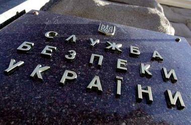В СБУ розповіли, як боротимуться з РФ. Фото: архів