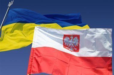 Київ і Варшава готові обговорювати Волинську трагедію. Фото: atn.ua