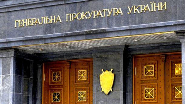 Генпрокуратура передала в НАПК материалы о несоответствии е-деклараций чиновников. Фото: sled.net.ua