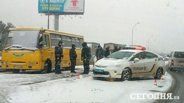 """ДТП возле """"Лесной"""". Фото: Валерий: ЗВ"""