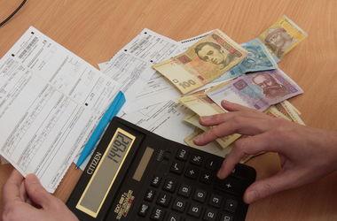 Українці можуть платити за комуналку вдвічі менше: інструкція