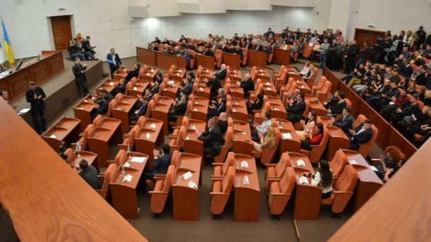 В 2017-м казна Днепра составит 10,5 млрд грн. Фото: litsa.com.ua