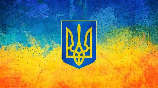 10 марта хотят сделать Днем государственного гимна Украины. Фото: brightwallpapers.com.ua