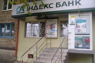 Щербакова, 45. На этой улице — целых 9 банков. Из них уже два посетили грабители. Фото А. Ильченко.