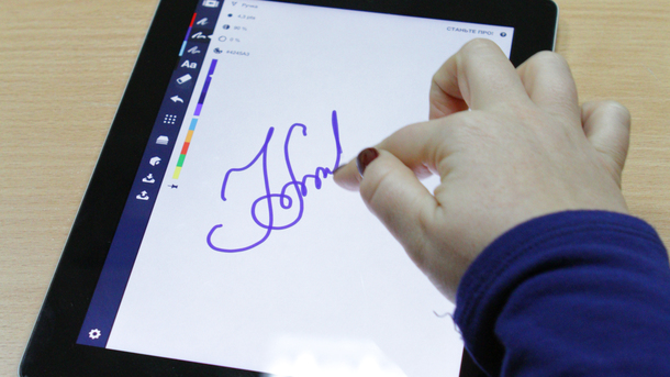 Чтобы получить подпись, достаточно 15-минутного визита в аккредитованный центр сертификации ключей