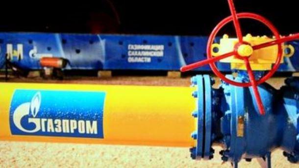 Російський газ подорожчає. Фото: gazprom.ru