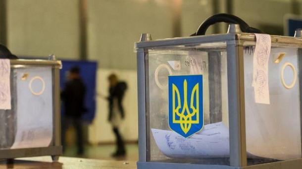 Місцеві вибори стартували в 144 громадах. Фото: РБК-