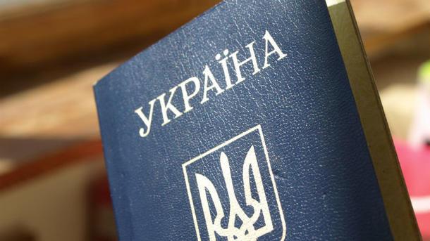 Кабмин намерен до апреля решить вопрос о выдаче паспортов на оккупированных территориях Донбасса. Фото: zn.ua