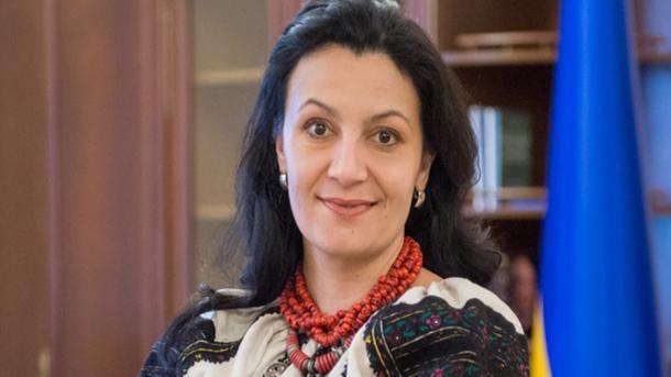 Иванна Климпуш-Цинцадзе. Фото: Chelmiee Wikimedia