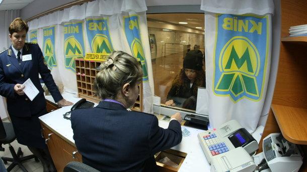 Вчера киевляне массово пересели на метро
