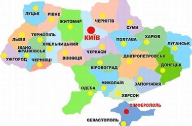 Фото vgirfo.kharkov.ua