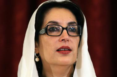 Беназир Бхутто. Фото AFP