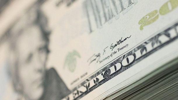 Долар дорожчає, а євро впав в ціні. Фото: AFP