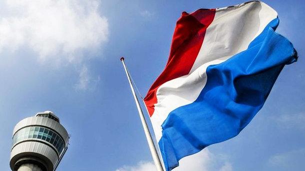 Нидерланды поддержали Украину. Фото: inari.ru