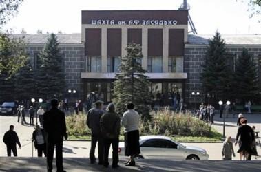Взрывы на шахте им. Засядько унесли жизни 106 человек, AP