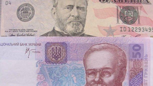 НБУ активно скуповував валюту в лютому, а українці - активно продавали. Фото: fin.biz.ua