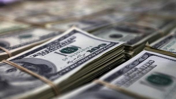 Що Україна пообіцяла МВФ.Фото: nikvesti.com