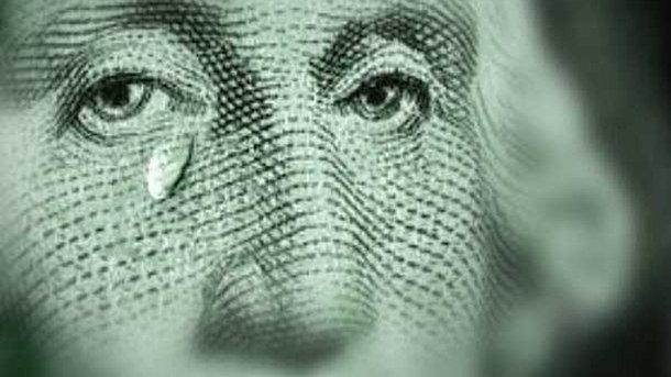 Долар в Україні продовжує зниження. Фото: nnm.ru