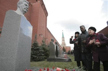 Могила Сталина в Москве, фото AFP