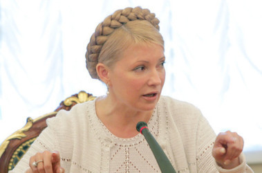 Юлия Тимошенко. Фото president.gov.ua
