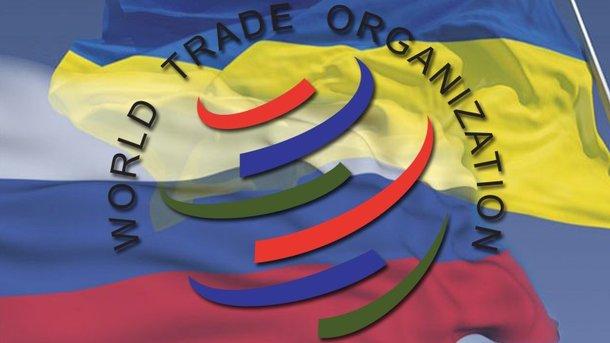 Украина ждет решения ВТО. Фото: Деловая столица