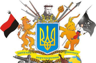 Один из вариантов национального герба