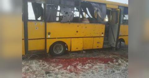 В результате теракта погибли 10 человек. Фото: соцсети и 0629.com.ua