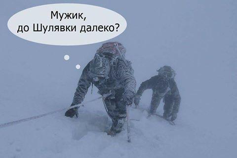 ДСНС попереджає про погіршення погоди в Карпатах і Києві - Цензор.НЕТ 1159