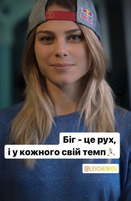 Секс-символ украинского спорта поразила невероятно нежным фото