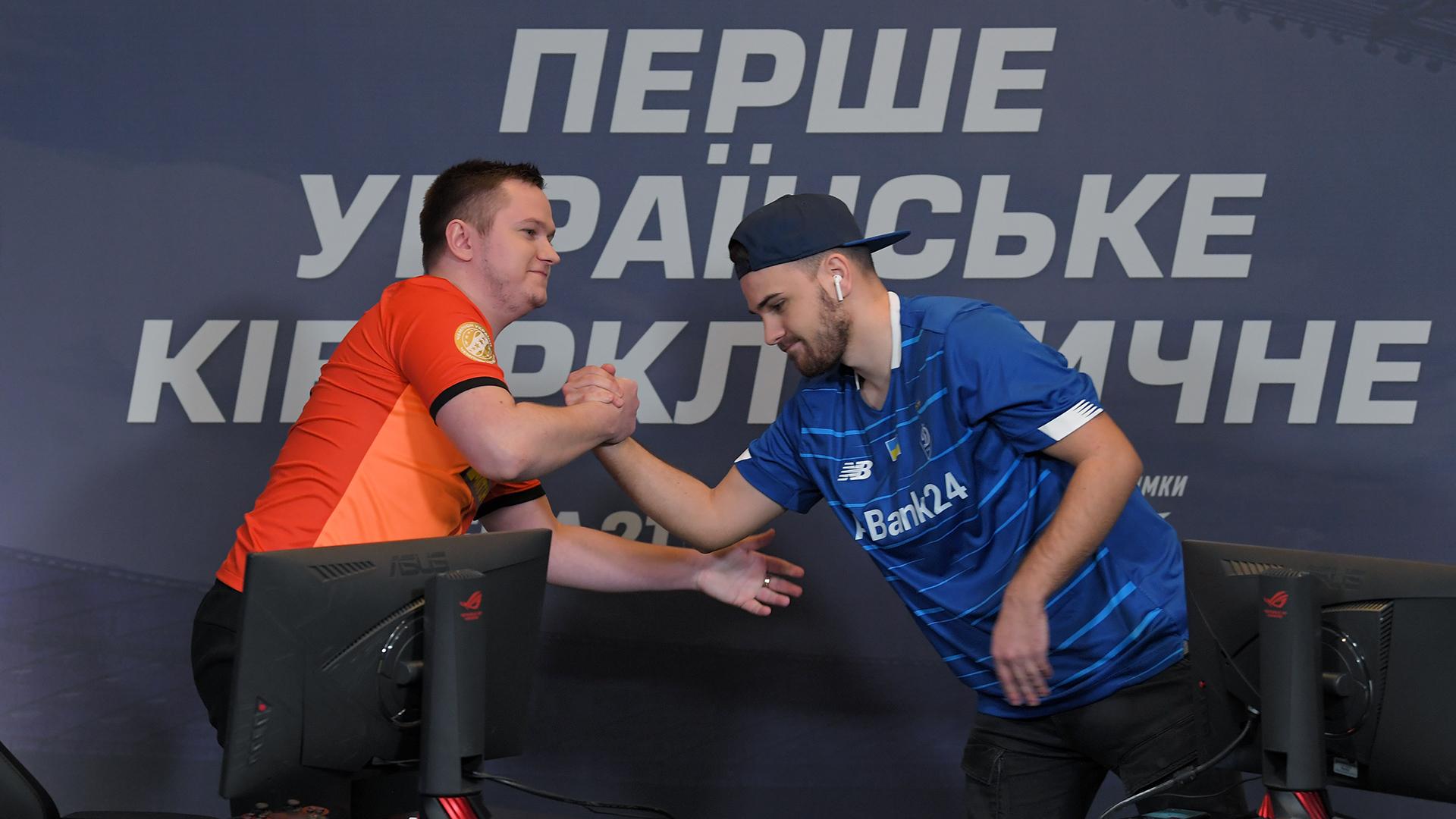 Динамо обыграло Шахтер в уникальной прелюдии матча грандов (фото, видео)