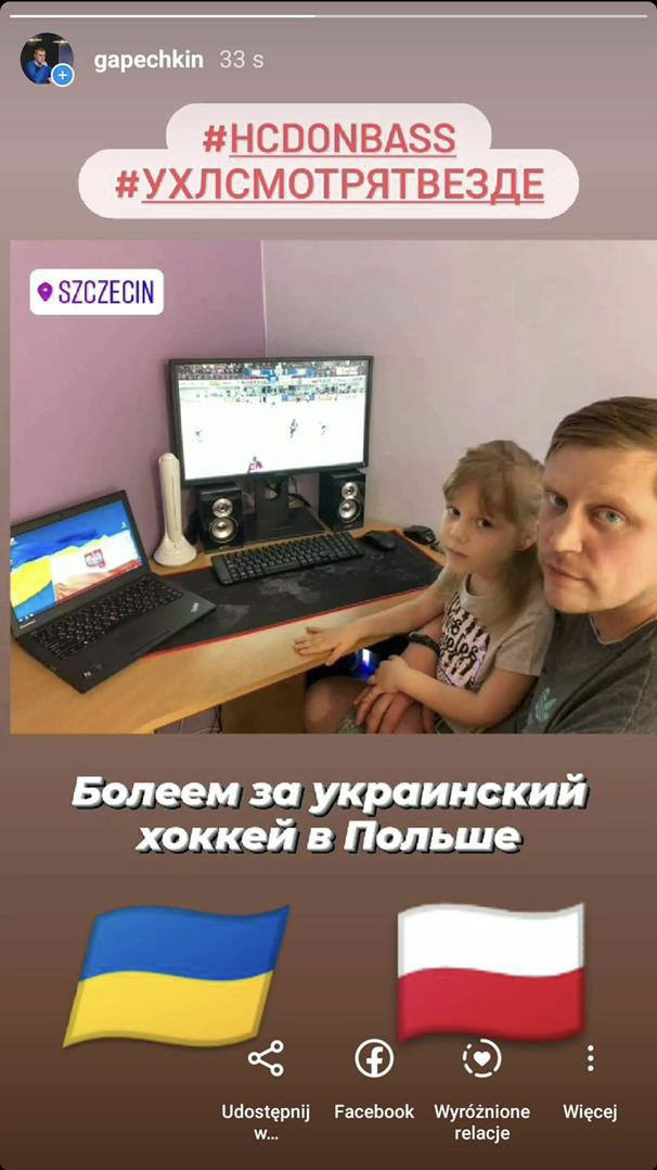 Украинский хоккей смотрят во всем мире: фанаты есть даже в Египте