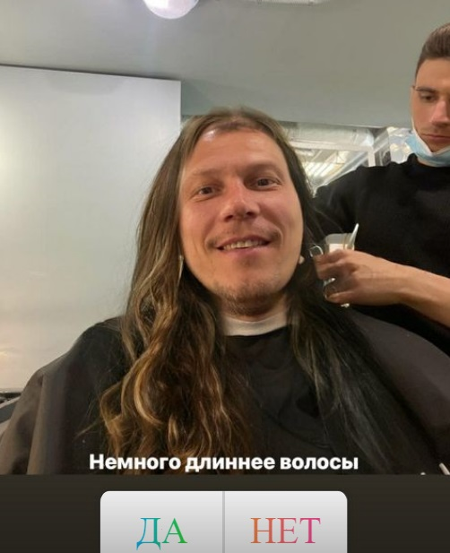 Футболист сборной Украины поменял имидж по совету болельщиков