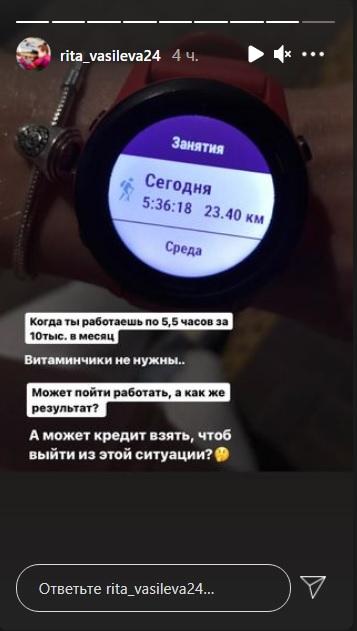 Расплакалась из-за зарплаты 3 690 гривен: российская спортсменка в шоке