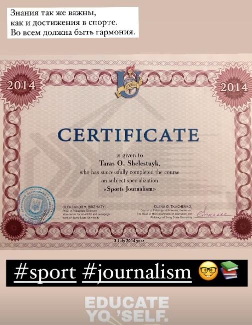 Непобедимый украинский боксер анонсирует большие новости, став журналистом