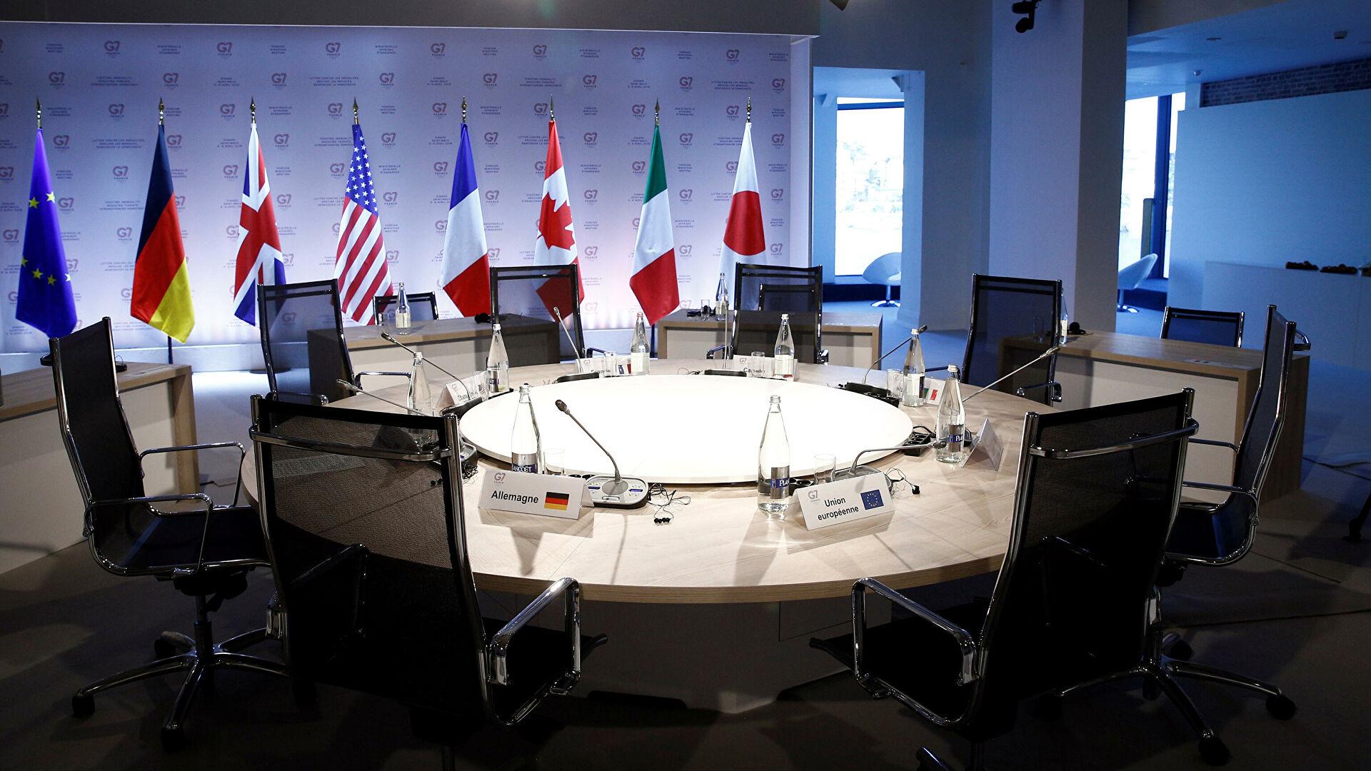 """Саммит G7 – что продемонстрирует миру встреча """"Большой семерки"""""""